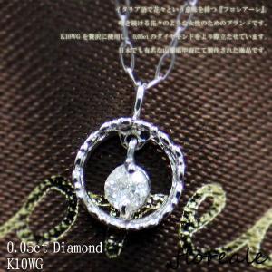 エントリーでポイント10倍 ダイヤネックレス レディース フロレアーレ ネックレス ペンダント 天然ダイヤモンド0.05ct K10WG 10金ホワイトゴールド 781578|fashion-labo