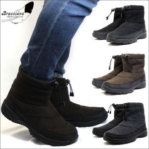 メンズ ブーツ 防水 撥水 加工 防寒 スノーブーツ  PUスエードレザー 靴 シューズ ブラッチャーノ Bracciano 7366 セール|fashion-labo