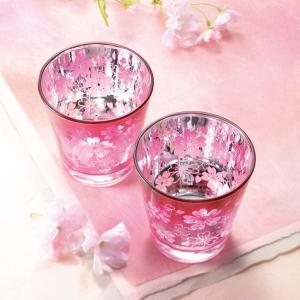 カラリリー Caralily ペア グラス 2個セット 桜 さくら お祝い 祝縁 結縁 レーザー加工 ブランド caraelegant11 セール|fashion-labo