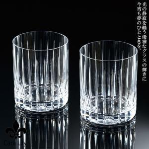 カラリリー Caralily ペア グラス 2個セット お祝い 祝縁 結縁 プラチナ オールドグラス ペア 切子 ブランド 3503 セール|fashion-labo