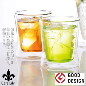 GOOD DESIGN カラリリー Caralily ペア グラス 2個セット お祝い 祝縁 結縁 Modello エアーマグ(M)ペア ブランド 3551 セール|fashion-labo