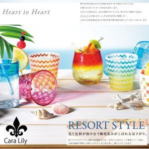 カラリリー Caralily ペア グラス 2個セット お祝い 祝縁 結縁 サンドブラスト加工 ビードロ ブランド cararesort11 セール|fashion-labo