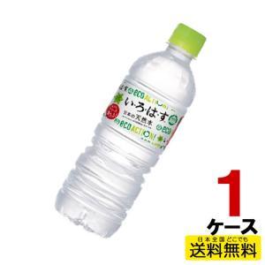 い・ろ・は・す いろはす 水 555mlPET...の関連商品9