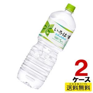 い・ろ・は・す天然水 PET ペットボトル 2L 2ケース 6本 計12本 いろはす ミネラルウォーター 4902102113632 送料無料 コカコーラ コカ・コーラ 直送|fashion-labo