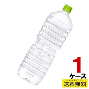 い・ろ・は・す天然水 PET ペットボトル ラベルレス 2L 1ケース 6本 いろはす ミネラルウォーター 4902102141475 送料無料 コカコーラ コカ・コーラ 直送|fashion-labo