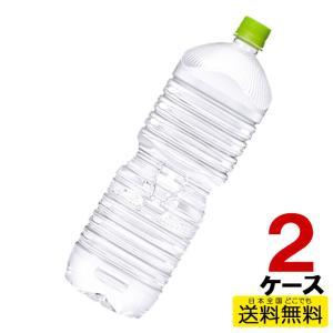 い・ろ・は・す天然水 PET ペットボトル ラベルレス 2L 2ケース 6本 計12本 いろはす ミネラルウォーター 4902102141475 送料無料 コカコーラ コカ・コーラ 直送|fashion-labo