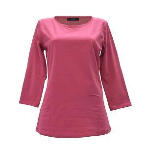マックスマーラウィークエンド MAXMARA WEEKEND Tシャツ カットソー トップス 七分袖 XSサイズ  レディース ダークピンク コットン ブランド fashion-labo