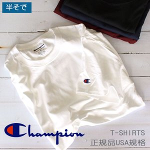 チャンピオン Champion Tシャツ メンズ 半袖 丸首 ロゴ USA規格 シャツ 1700 fashion-labo