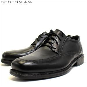 ボストニアン BOSTONIAN クラークス 姉妹ブランド 革靴 靴 ビジネスシューズ レザー 本革 ブラック メンズ ブランド 26025885 セール 2018 秋冬 新作|fashion-labo