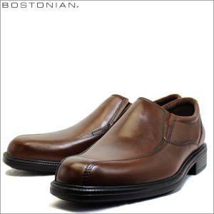 ボストニアン BOSTONIAN 靴 ビジネスシューズ レザー 本革 ブラウン メンズ ブランド 26102268|fashion-labo