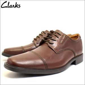 クラークス Clarks 革靴 シューズ ビジネスシューズ ストレートチップ 外羽 レザー 本革 ブラウン メンズ ブランド 26110306 セール 2018 秋冬 新作|fashion-labo