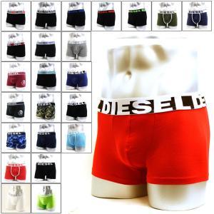 ディーゼル DIESEL ボクサーパンツ 1枚 メンズ パンツ 下着 ロゴリブ ブランド ボクサーブリーフ 00smkx0baln fashion-labo