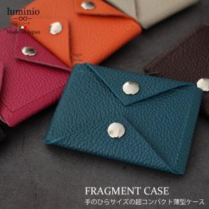 フラグメントケース コインケース レザー 本革 日本製 財布 カードケース 名刺入れ カラバリ 革小物 luminio ルミニーオ dg-01|fashion-labo