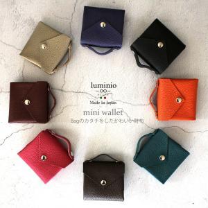 財布 二つ折り ミニ財布 レディース 日本製 レザー 姫路レザー 本革 バッグモチーフ 人気 小さい luminio ルミニーオ ブランド dg-07|fashion-labo