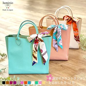 ハンドバッグ 姫路レザー 本革 バッグ レディース スカーフ スクエア シンプル おしゃれ 大人可愛い カラバリ luminio ルミニーオ|fashion-labo