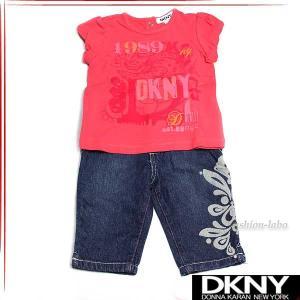 DKNY ダナキャラン ガールズ 女の子 Tシャツ デニム 2ピースセット ベビー服 セット 出産祝 かわいい おしゃれ ブランド 01415 fashion-labo