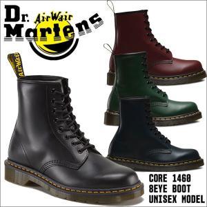 ブーツ ドクターマーチン Dr.Martens 革靴 8ホール メンズ レザー 本革 ブラック チェリー グリーン ブランド 1460 セール 2018 秋冬 新作|fashion-labo