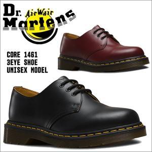ブーツ ドクターマーチン Dr.Martens 革靴 メンズ ギブソン シューズ オックスフォード レザー 本革 ブラック チェリー 1461 セール 2018 秋冬 新作|fashion-labo