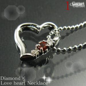 エントリーでポイント10倍 送料無料  1月誕生石ガーネット×天然ダイヤ ラブハートネックレス (ケース、保証カード付き) e-1491-1|fashion-labo