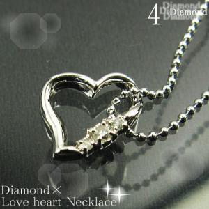 エントリーでポイント10倍 送料無料  4月誕生石ダイヤモンド×天然ダイヤ ラブハートネックレス (ケース、保証カード付き) e-1491-4|fashion-labo