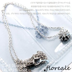 エントリーでポイント10倍 ダイヤネックレス レディース floreale フロレアーレ ネックレス ペンダント 天然ダイヤモンド0.1ct   K14 ホワイトゴールド flogem1|fashion-labo