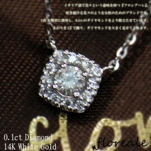 エントリーでポイント10倍 ダイヤネックレス レディース floreale フロレアーレ ネックレス ペンダント 天然ダイヤモンド0.1ct   K14 ホワイトゴールド 2832|fashion-labo