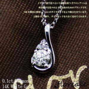 エントリーでポイント10倍 ダイヤネックレス レディース floreale フロレアーレ ネックレス ペンダント 天然ダイヤモンド0.1ct   K14 ホワイトゴールド 2839|fashion-labo
