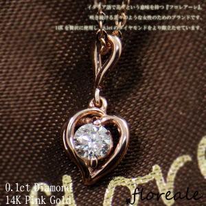 エントリーでポイント10倍 ダイヤネックレス レディース floreale フロレアーレ ネックレス ペンダント 天然ダイヤモンド0.1ct   K14 ピンクゴールド 3159|fashion-labo