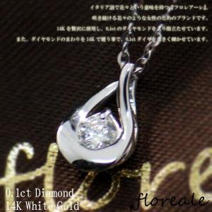 エントリーでポイント10倍 ダイヤネックレス レディース floreale フロレアーレ ネックレス ペンダント 天然ダイヤモンド0.1ct   K14 ホワイトゴールド 3228|fashion-labo