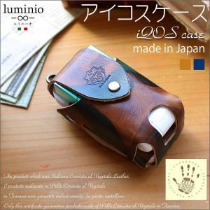 luminio ルミニーオ アイコスケース アイコス iQOS case モンタナ MONTANA イタリア 日本製 牛革 本革 itl-02 セール|fashion-labo