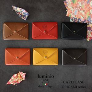 名刺入れ カードケース 名刺ケース メンズ レディース ブラック ブラウン 姫路レザー 本革 日本製 シンプル luminio ルミニーオ スリム|fashion-labo