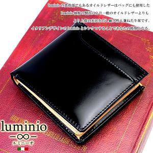 二つ折り財布 メンズ ブランド 本革 財布 レザー 革 オイルドレザー ブラック 黒 luminio ルミニーオ コンパクト 大容量|fashion-labo