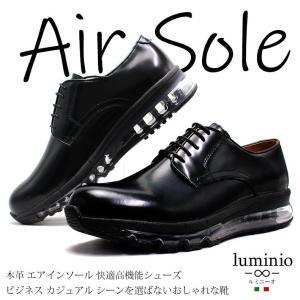 [クーポン対象]ビジネスシューズ 高級 革靴 エアソール メンズ 本革 ポストマンシューズ 紳士靴 ...