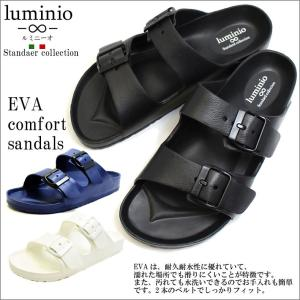 サンダル メンズ レディース 歩きやすい 黒 軽量 コンフォートサンダル シューズ 靴 スポーティー 20代 30代 40代 おしゃれ ルミニーオ|fashion-labo
