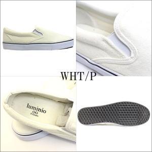メンズ スリッポン カジュアル シューズ 靴 ルミニーオ スニーカー luminio グレー ホワイト ブラック デニム スター ストライプ lufo3737|fashion-labo|13