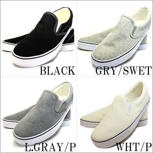 メンズ スリッポン カジュアル シューズ 靴 ルミニーオ スニーカー luminio グレー ホワイト ブラック デニム スター ストライプ lufo3737|fashion-labo|20