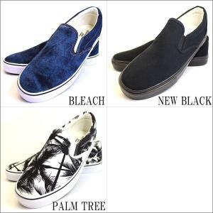 メンズ スリッポン カジュアル シューズ 靴 ルミニーオ スニーカー luminio グレー ホワイト ブラック デニム スター ストライプ lufo3737|fashion-labo|21