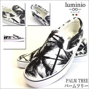 メンズ スリッポン カジュアル シューズ 靴 ルミニーオ スニーカー luminio グレー ホワイト ブラック デニム スター ストライプ lufo3737|fashion-labo|08
