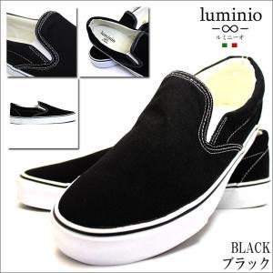 メンズ スリッポン カジュアル シューズ 靴 ルミニーオ スニーカー luminio グレー ホワイト ブラック デニム スター ストライプ lufo3737|fashion-labo|09