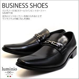 ビジネスシューズ メンズ 3E メンズ 靴 ビット フォーマル 紳士靴 靴 PU 革靴 仕事 就活 イタリアンデザイン ルミニーオ luminio 3877セール