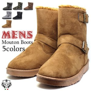 ブーツ メンズ 暖か おしゃれ ムートンブーツ 靴 シューズ...