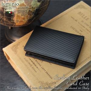 名刺入れ カードケース イタリアン カーボン レザー 本革 サフィアーノ メンズ luminio ルミニーオ 288117|fashion-labo