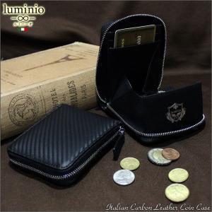 コインケース 小銭入れ メンズ luminio ルミニーオ カードケース マルチケース イタリアン カーボン レザー 本革 288681|fashion-labo