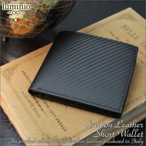 メンズ 財布 折財布 二つ折り財布 luminio ルミニーオ イタリアン カーボン サフィアーノ レザー 本革 ショート 3590175|fashion-labo
