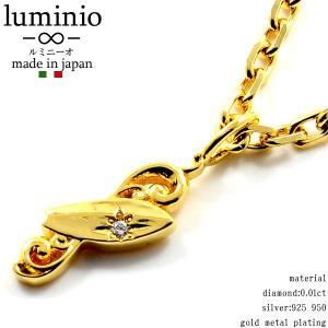 エントリーでポイント10倍 luminio ルミニーオ ネックレス メンズ サーフボード 波 モチーフ 天然ダイヤモンド ダイヤ シルバー925 950 ブランド 01019|fashion-labo