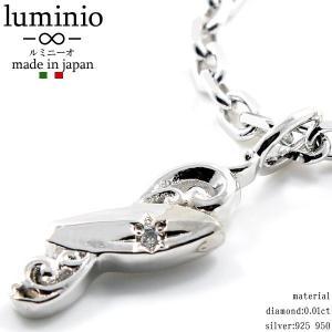 エントリーでポイント10倍 luminio ルミニーオ ネックレス サーフボード 波 モチーフ 天然ダイヤモンド ダイヤ シルバー925 950 ブランド アクセサリー 01019|fashion-labo