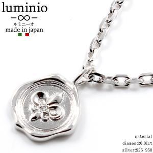 エントリーでポイント10倍 luminio ルミニーオ ネックレス 封ろう ユリの紋章 モチーフ 天然ダイヤモンド ダイヤ シルバー925 950 メンズ ブランド 01020|fashion-labo