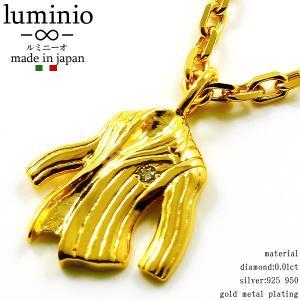 エントリーでポイント10倍 luminio ルミニーオ ネックレス ジャケット モチーフ 天然ダイヤモンド ダイヤ シルバー925 950 メンズ ブランド 01021|fashion-labo