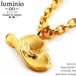 エントリーでポイント10倍 luminio ルミニーオ ネックレス 帽子 モチーフ 天然ダイヤモンド ダイヤ シルバー925 950 メンズ ブランド 01023|fashion-labo