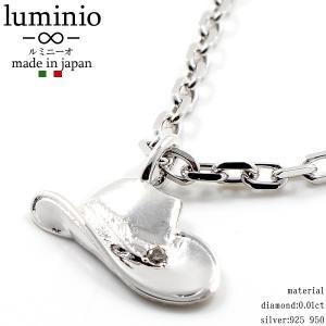 エントリーでポイント10倍 luminio ルミニーオ ネックレス 帽子 モチーフ 天然ダイヤモンド ダイヤ シルバー925 950 メンズ アクセサリー ブランド 01023|fashion-labo